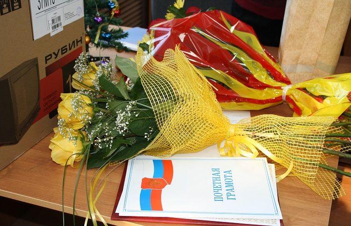 цветы с бланками