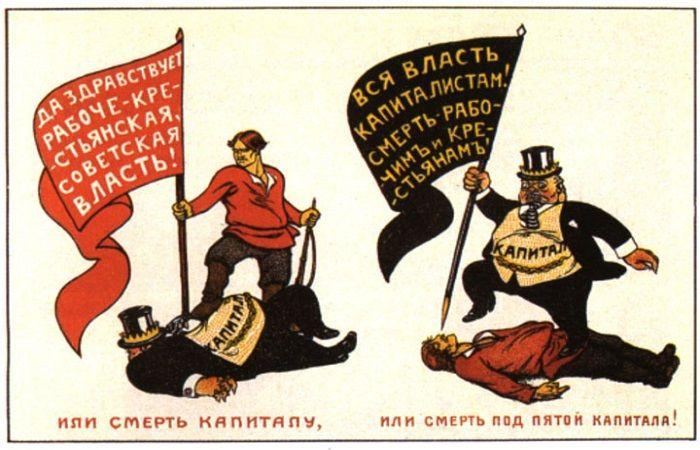 социализм и коммунизм