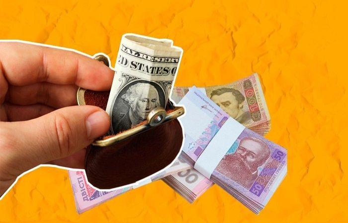 кошелек денег