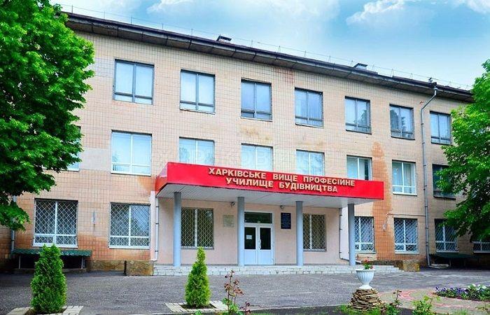здание для учебы