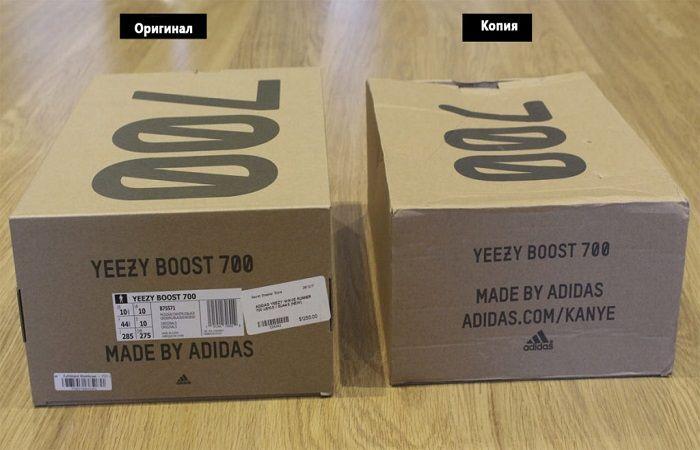 коробки обуви