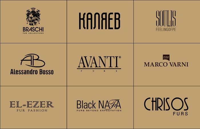 бренды производители