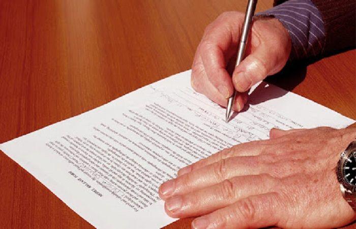 подписать контракт