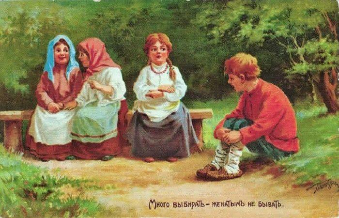 мальчик и девочки
