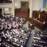 парламент и правительство отличия