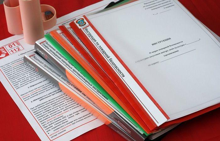 папки документов