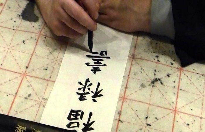 рисовать иероглифы