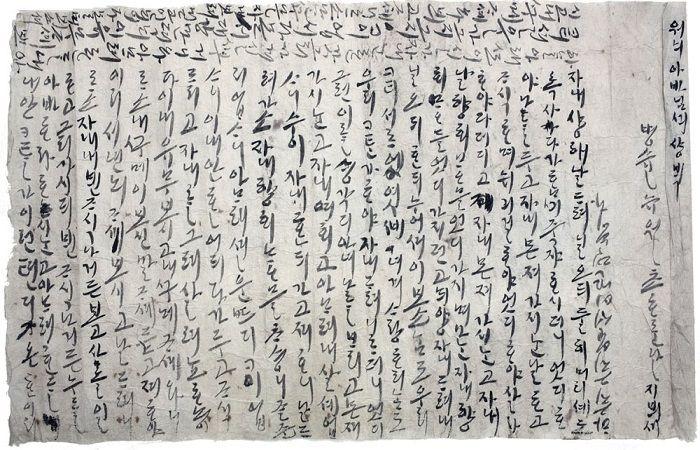 корейское письмо