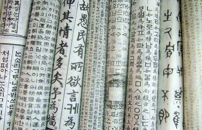 текст в языках